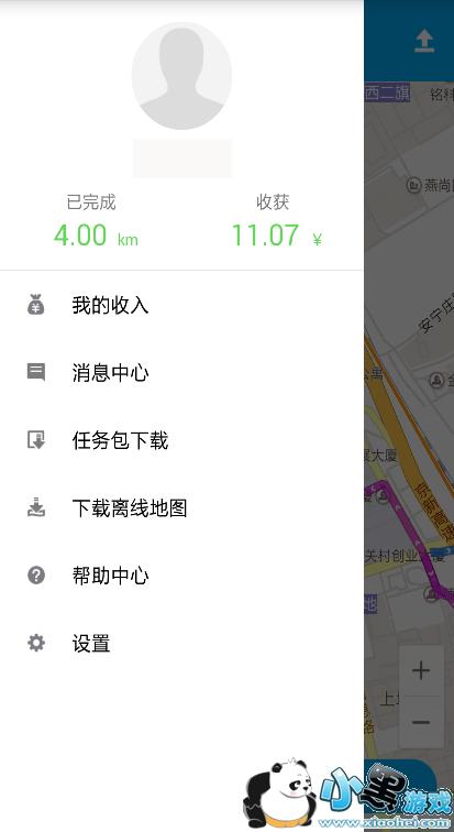 百度路淘app下载