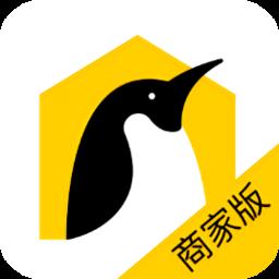 企鹅小店商家app v1.16.15 安卓版