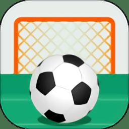 乐赛足球手机版下载 v2.2.1 安卓版