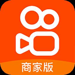 快手小店商家版登录 v1.3.10.11 官方安卓版