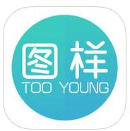 申一帆图样app v2.0.5 安卓版