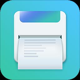 得力标签打印软件 v2.2.4 安卓版