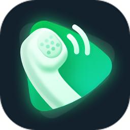 动感来电秀视频 v1.1.1 安卓版
