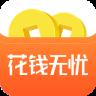 智云工匠师傅端 v1.0.7 安卓版