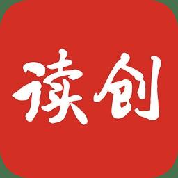 深圳商报读创 v5.0.0 安卓版