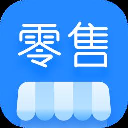 微盟智慧零售 v1.25.0 安卓版