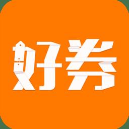 好券平台 v4.5.08 安卓版