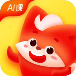 小狸ai课 v3.0.7 安卓版