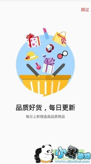 好券app