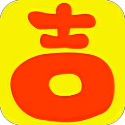 大吉大历最新版 v2.5.0 安卓版