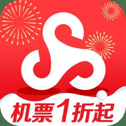 春秋航空手机app v6.9.23 安卓版