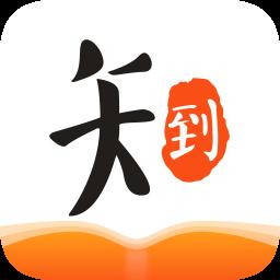 知到智慧树app v4.5.2 安卓最新版