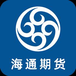 海通期货期海通行app v1.1.9 安卓版