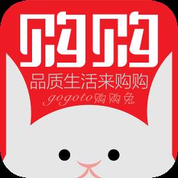 健德购购最新版本 v2020.09.21 安卓版