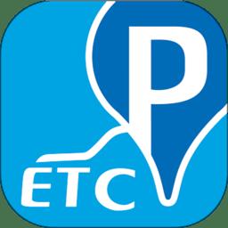etcp停车系统 v5.6.5 安卓版