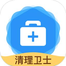 手机清理卫士 v1.0.0 安卓版