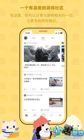 bigfun app下载