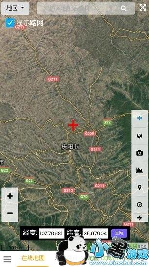 一起看地图app