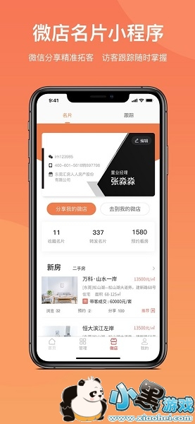 京客通app下载