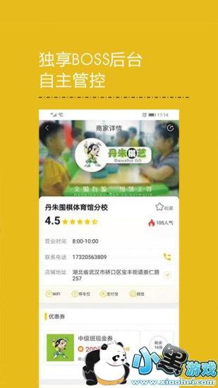 黄小页app下载