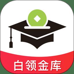 思维导图大师 v1.1.5 安卓版