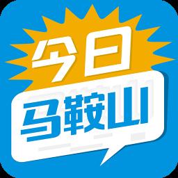 今日马鞍山app空中课堂 v3.0.0 安卓版