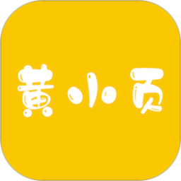 黄小页app v1.2.0 安卓版