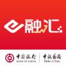 e融汇app v5.4.0 官方安卓版