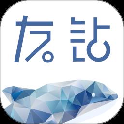 友钻珠宝 v2.0.4 安卓版