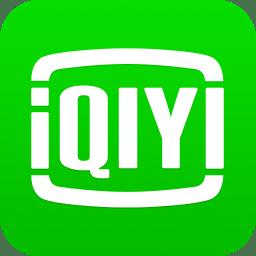 爱奇艺视频播放器手机版 v12.1.0 官方安卓版