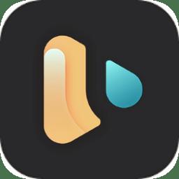 极速去水印 v1.0.1 安卓版