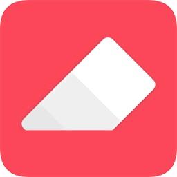 去水印良品app v1.4 安卓免费版