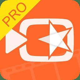 小影pro已付费版 v6.3.5 安卓版