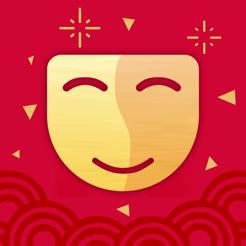 FaceMixapp