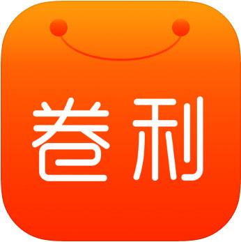 卷利app官网手机版