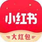 小红书下载安装 app