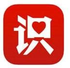 识货app官方下载