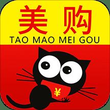 淘猫美购app