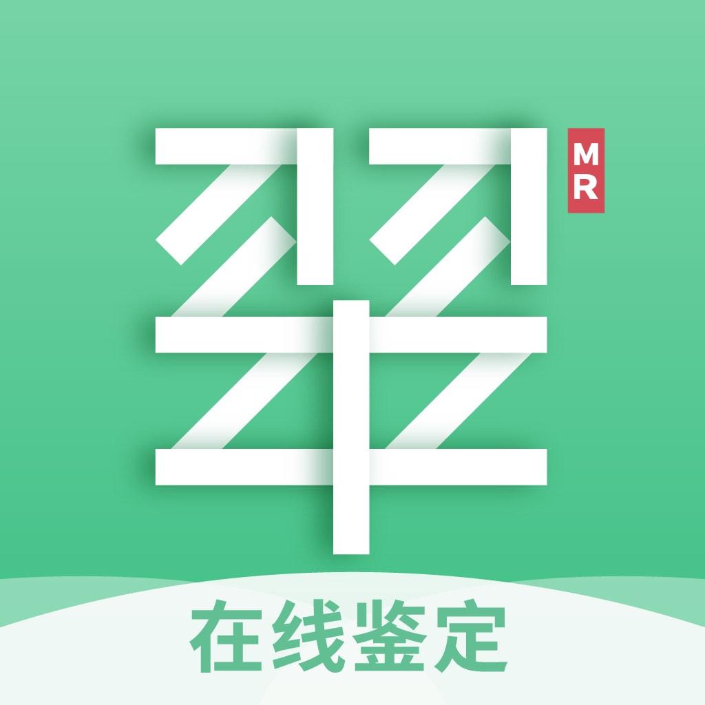 翠先生app