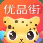 优品街app