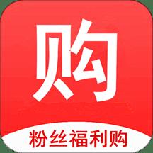 粉丝优惠购app