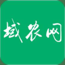 域农网app