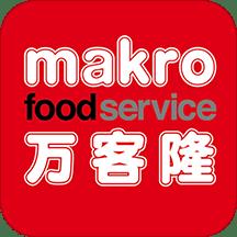 MakroGO安卓版