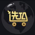 选TA商城app