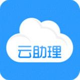 国寿云助理安卓官方版