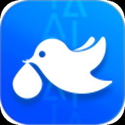 菜鸟裹裹商家版app v5.8.1 安卓版