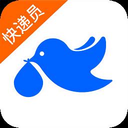菜鸟包裹侠ios版 v6.30.0 iphone官方版