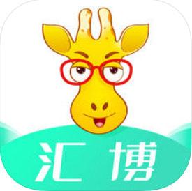 汇博人才网app