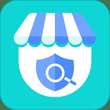 智慧农贸市场端app