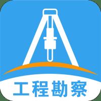 易勘通app
